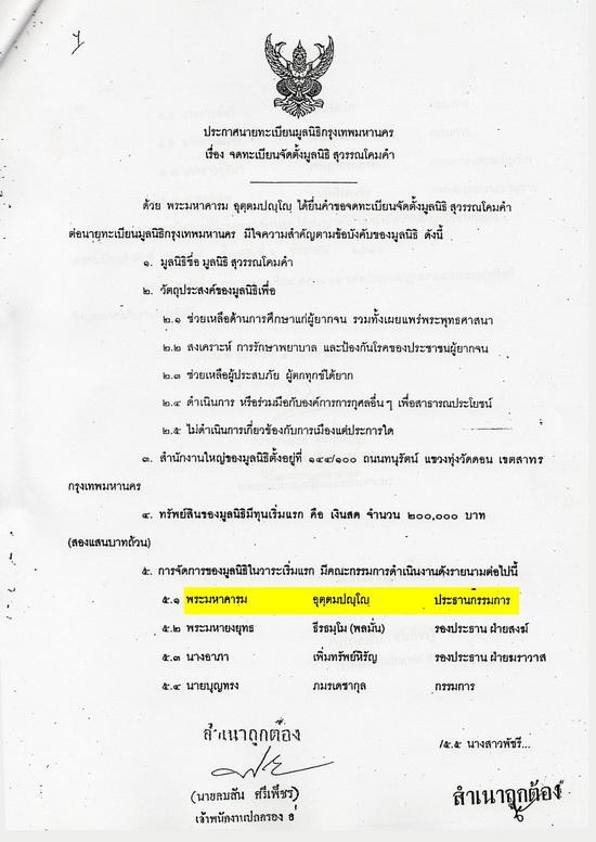 evidence_01_550